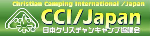 CCI Japan